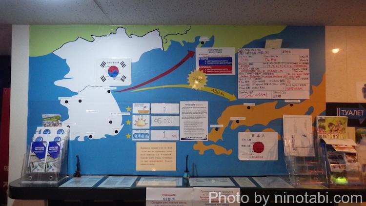 船内にあった地域情報