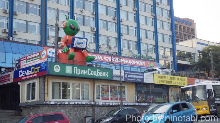 アレウーツカヤ通り