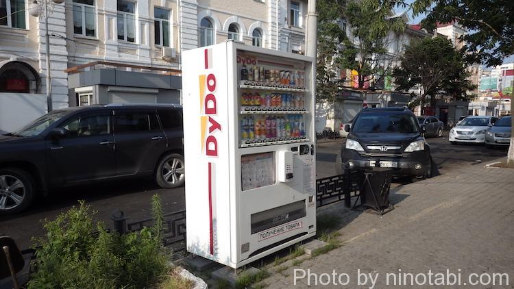 日本のジュースの自販機