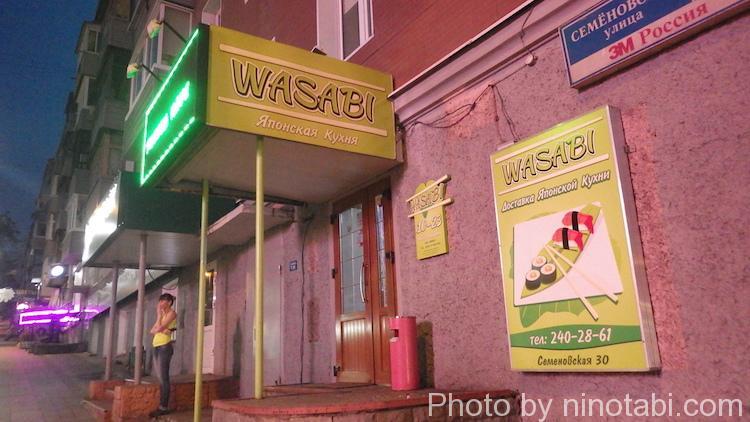途中で見かけた寿司屋?
