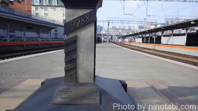 モスクワまでのキロポスト