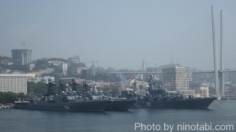 ロシア軍艦