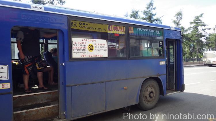 イルクーツク市内バス
