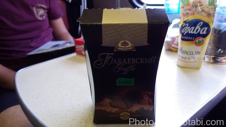 ナタリーさんが置いてったチョコレート