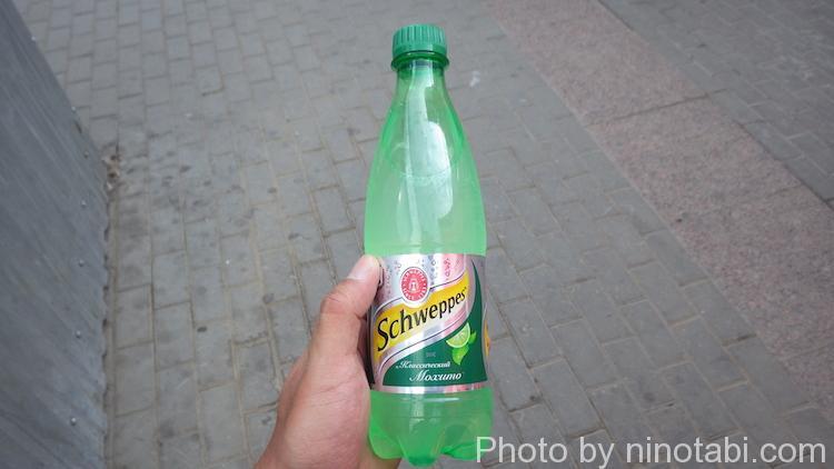 柑橘系の炭酸水