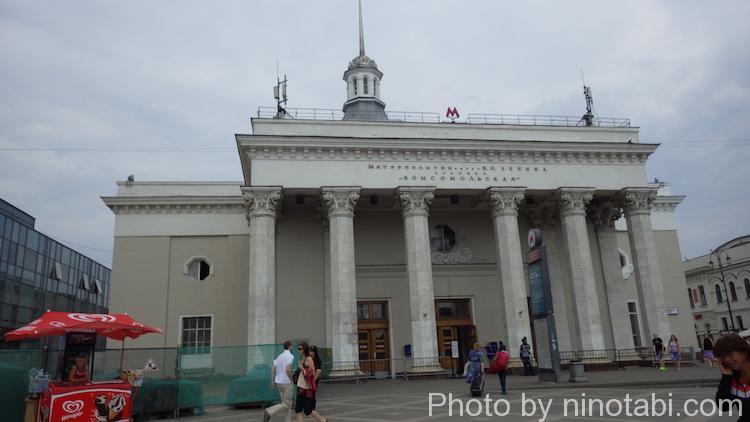 メトロのコムソモーリスカヤ駅