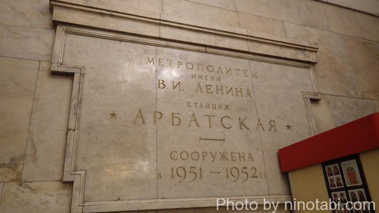 メトロアルパーツカヤ