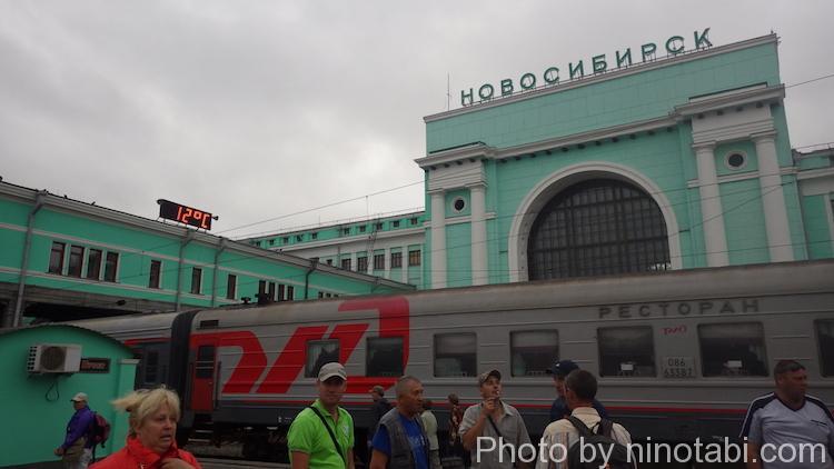 ノヴォシビルスクヴァグザール