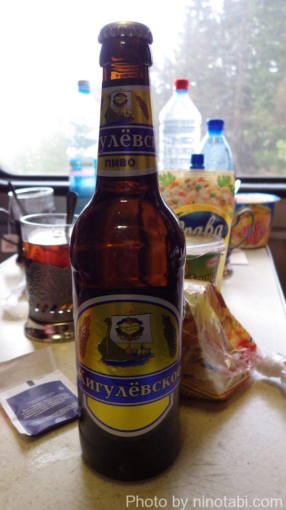 エドと乾杯したビール