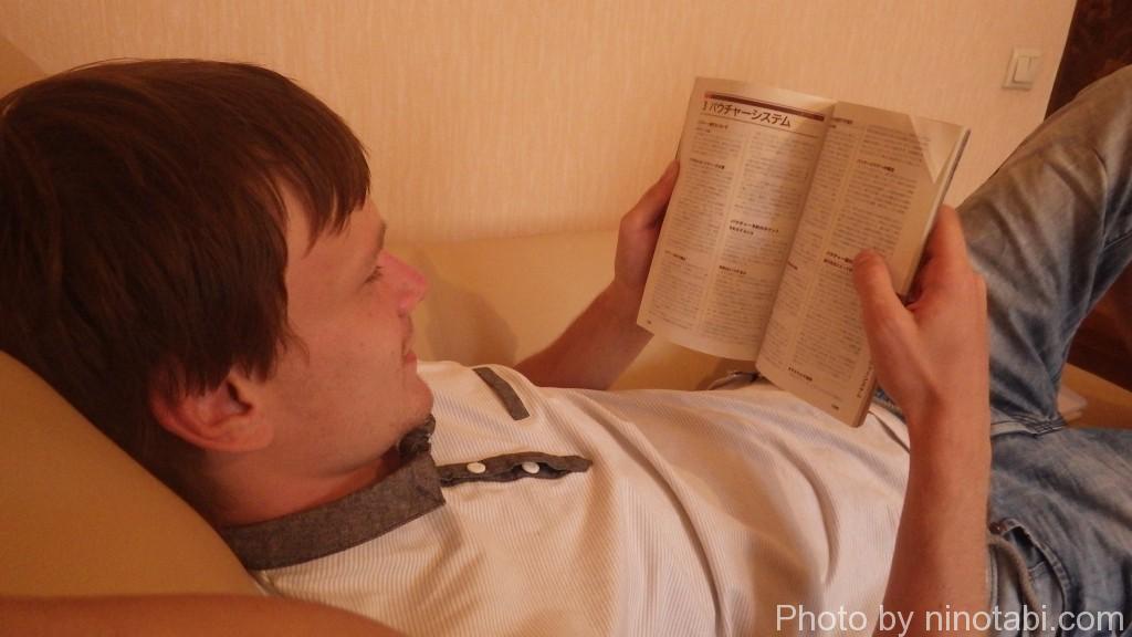 ガイドブックを眺めるディマ