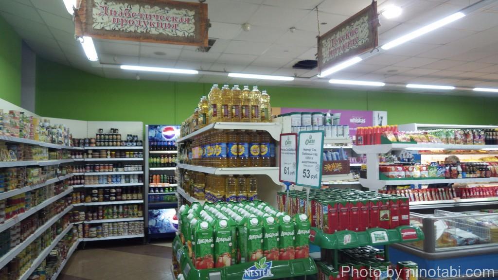 スーパーマーケットの中