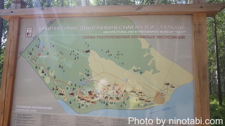 タリツィの全体図