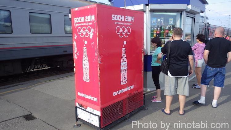 ソチオリンピック仕様