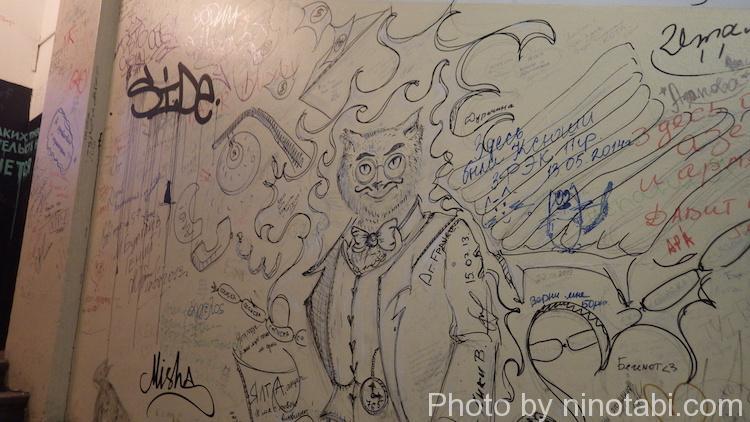 階段の壁に書かれたファンのメッセージ