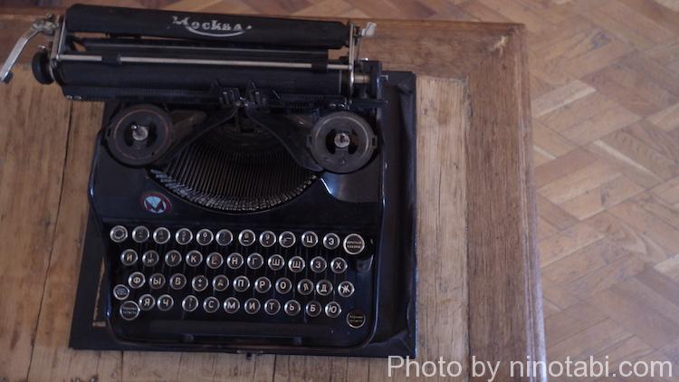 ブルガーコフの使っていたタイプライター