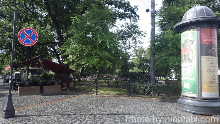 オストロフスキー広場