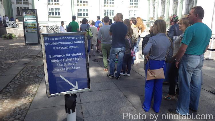 窓口でチケットを買うために並んでいる人たちの列