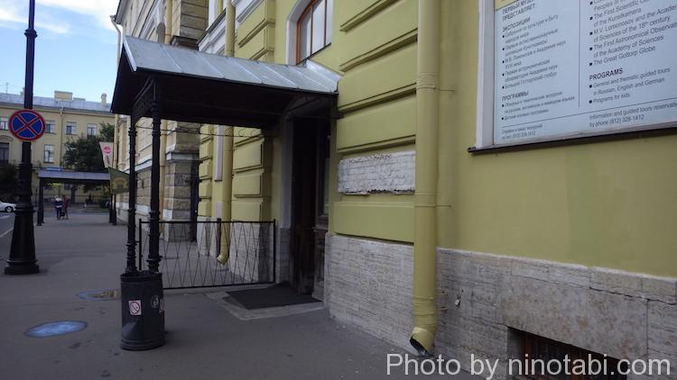 クンストカメラ入口