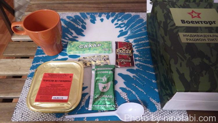 military-breakfast02