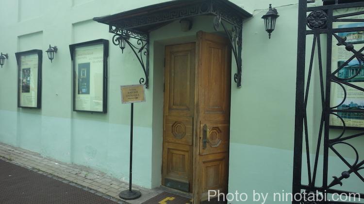 プーシキンの家博物館入口
