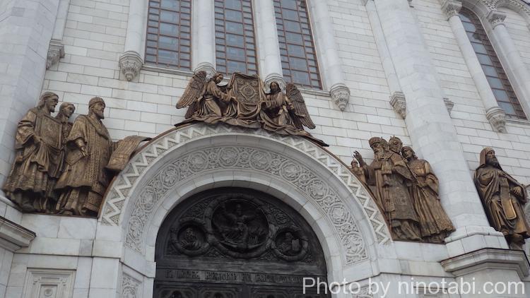 救世主キリスト聖堂の外部装飾