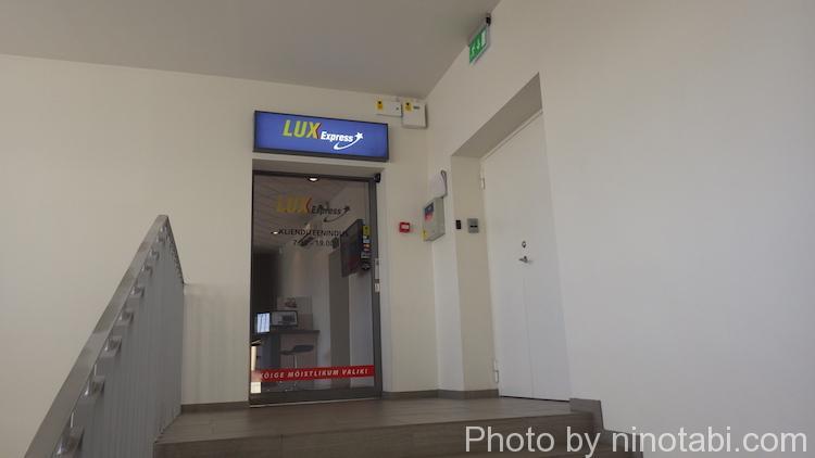 Lux Expressのチケットオフィス