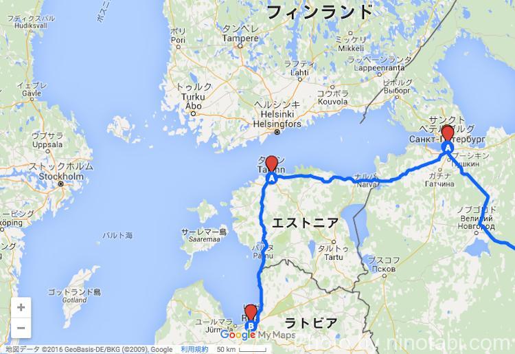 エストニア旅のルート