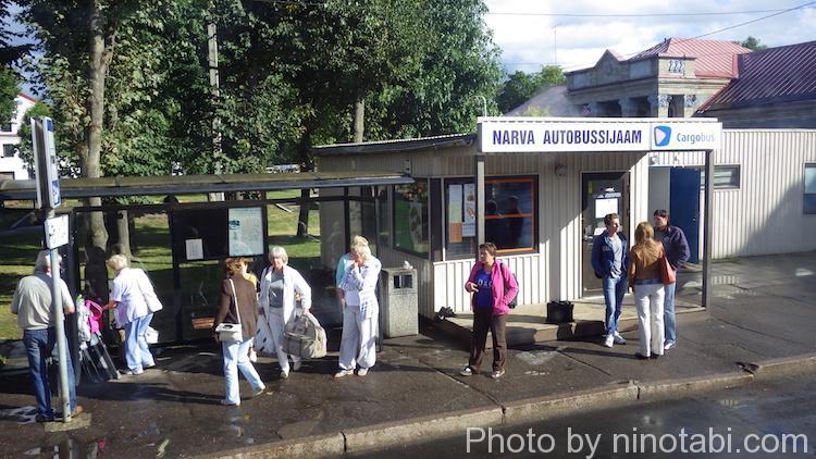 ナルバのバス停留所