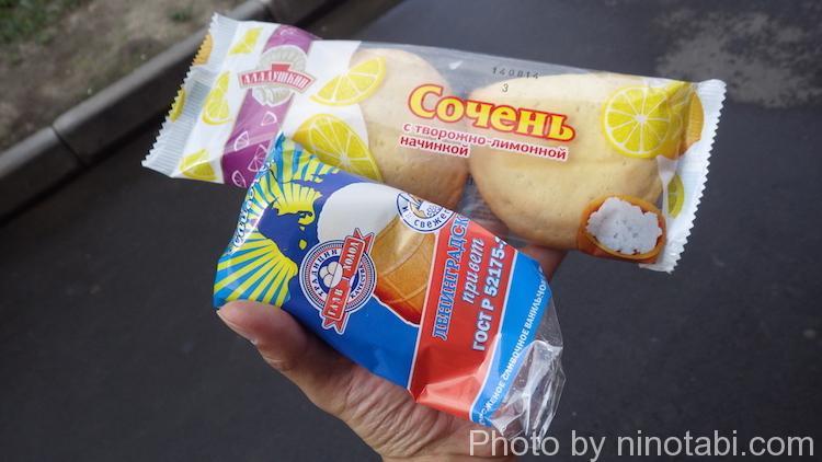 パンとアイス