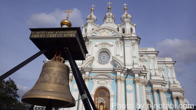 スモーリヌイ聖堂正面