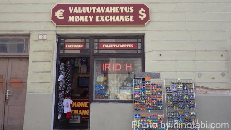 ラエコヤ広場付近の両替屋