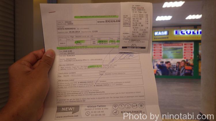シャウレイ行きのECOLINES のバスのチケット
