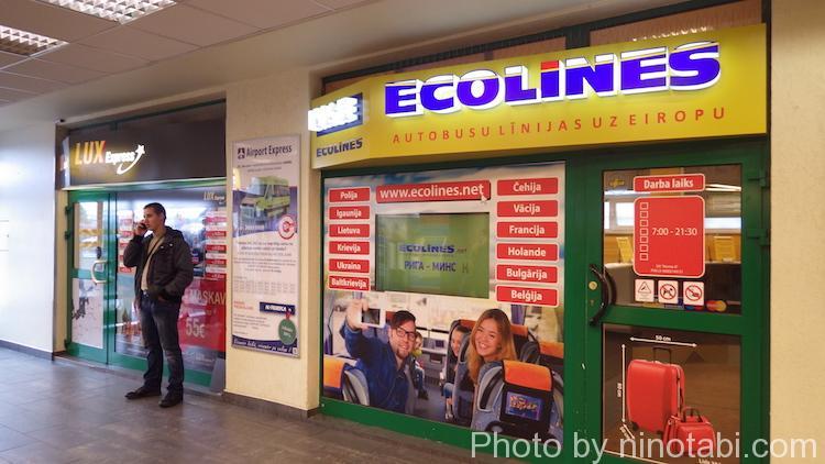 ECOLINESのチケットオフィス