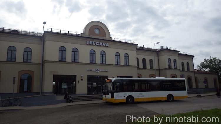 イェルガヴァ駅